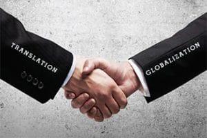 Глобализация в Харькове
