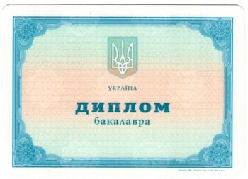 not-perevod-diploma