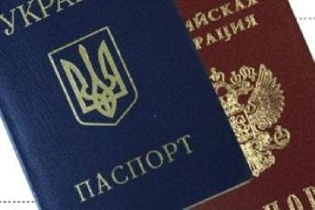 notarialnij perevod pasporta