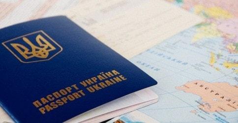 perevod pasporta v kieve