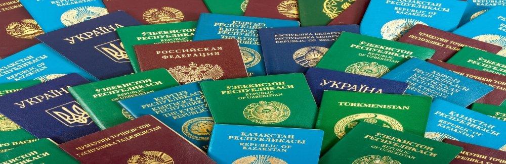 inostran pasport v dnepr