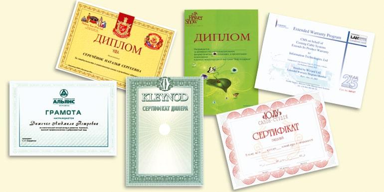 perevod-diploma-v-dnepre2-min