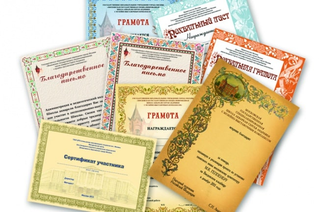 perevod diploma v zaporozie-min