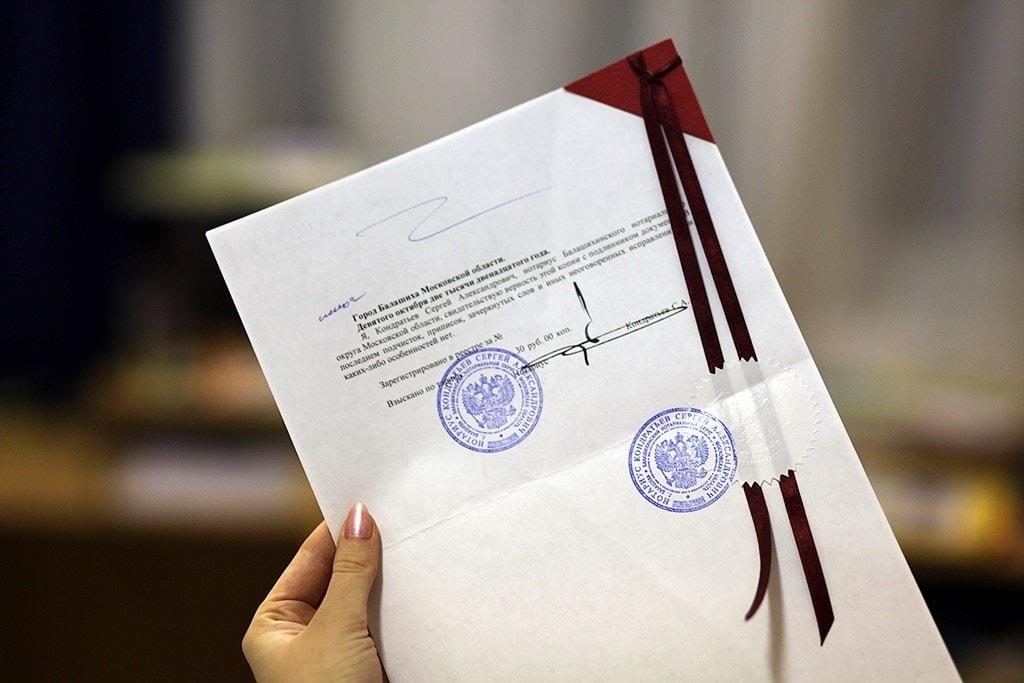 perevod dokumentov lviv2-min
